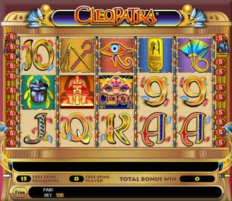 How to play myvegas slots